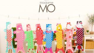 Madame MO
