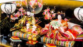 雛人形とは?3月3日桃の節句・雛祭りの由来からお雛様の意味を探る
