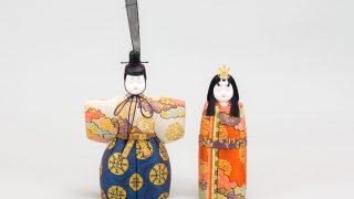 雛人形の歴史 おひな様の発祥から現在の流行まで歴史の流れを探る!