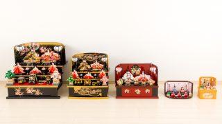 ケース・収納・三段飾り一番スマートに雛人形の片付けができるのは?