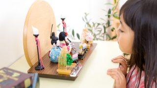 平飾りの雛人形はシンプルに男雛・女雛を飾る親王飾りとも呼ばれます