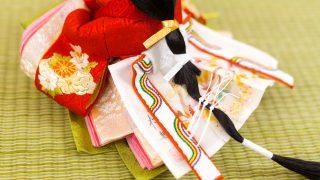 衣裳着雛人形は実際の着物を着付けたお雛様=現代のひな人形の代表!