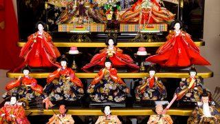 今も根強い人気の雛人形?豪華な五段飾り・七段飾りの特徴を探る!