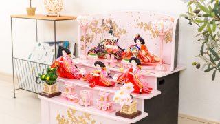 雛人形の三段飾りが人気の理由?三人官女が加わった豪華なお飾り!
