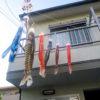 鯉のぼりの飾り方-ベランダに飾る-