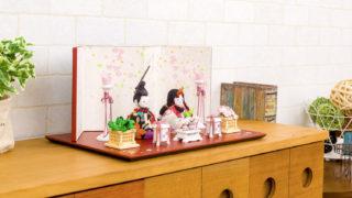 伝統には伝統を。雛人形に日本の工芸を合わせた飾り台をご紹介