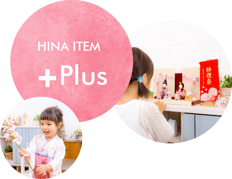 HINA ITEM +Plus