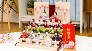 ぷりふあ衣(ころも)で唯一の十五人飾り Wood stayle-金彩寿桜-