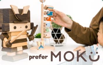 prefer MOKU
